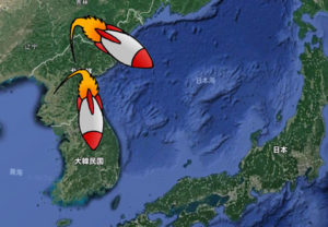 北朝鮮から日本や韓国に発射される弾道ミサイル