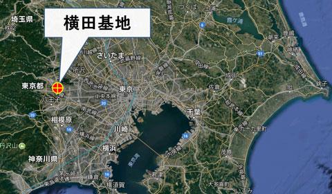 横田基地の位置