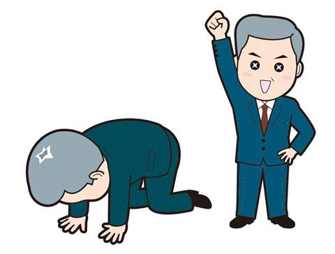 選挙で落選した人