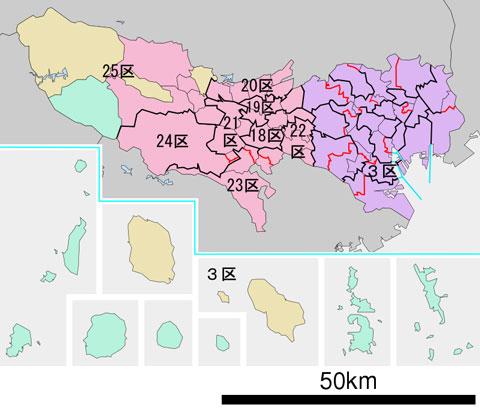 衆議院選挙東京選挙区の区割り