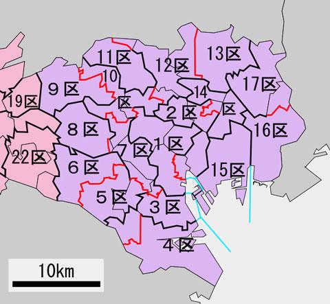 衆議院選挙東京選挙区の区割り23区周辺