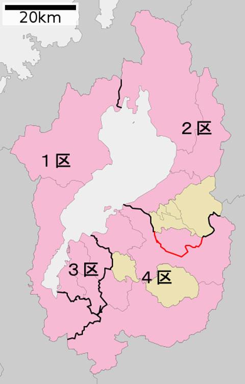 衆議院選挙滋賀選挙区