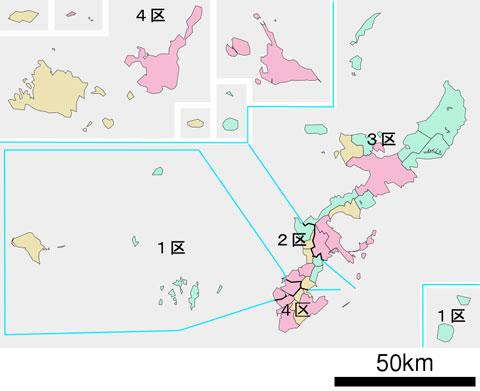 衆議院選挙沖縄選挙区