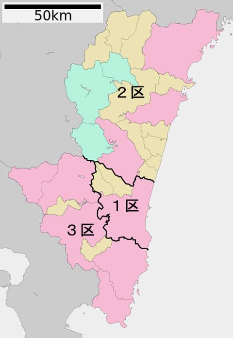 衆議院選挙宮崎選挙区