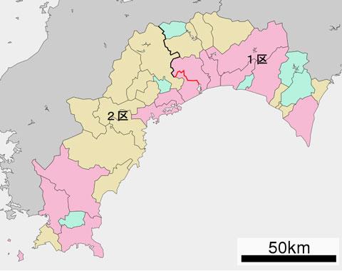 衆議院選挙高知選挙区