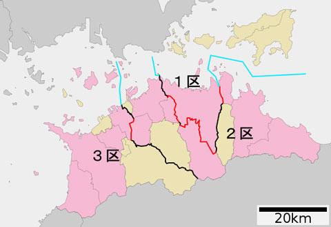 衆議院選挙香川選挙区