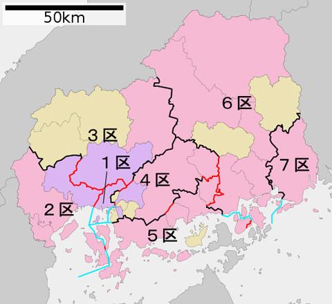 衆議院選挙広島選挙区