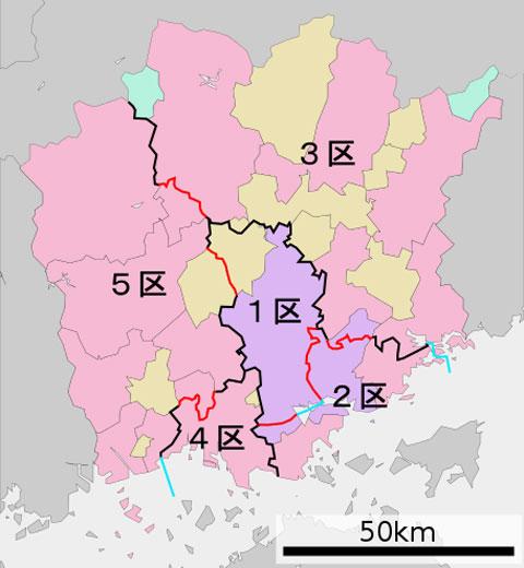 衆議院選挙岡山選挙区