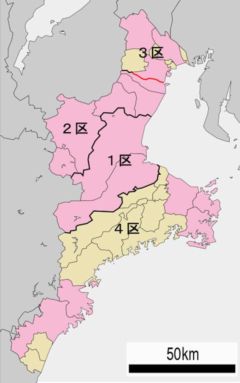 衆議院選挙三重選挙区