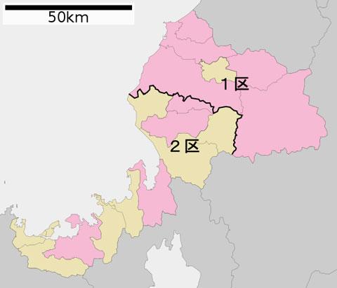 衆議院選挙福井選挙区