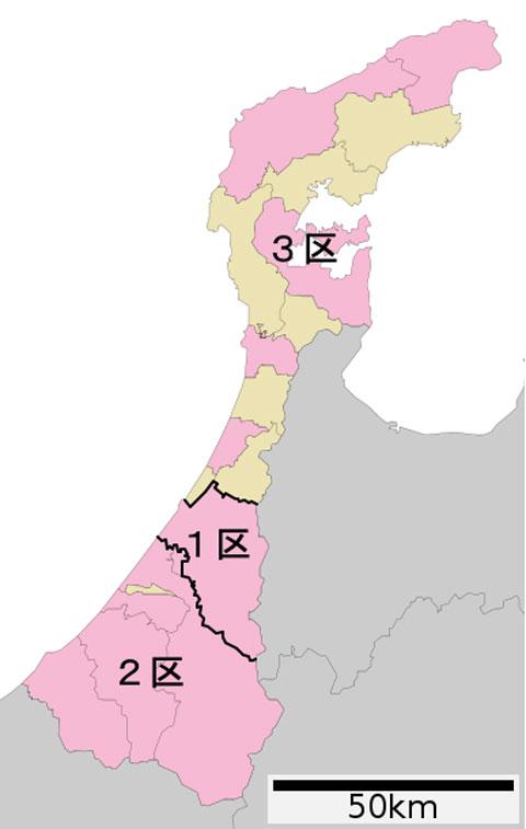 衆議院選挙石川選挙区