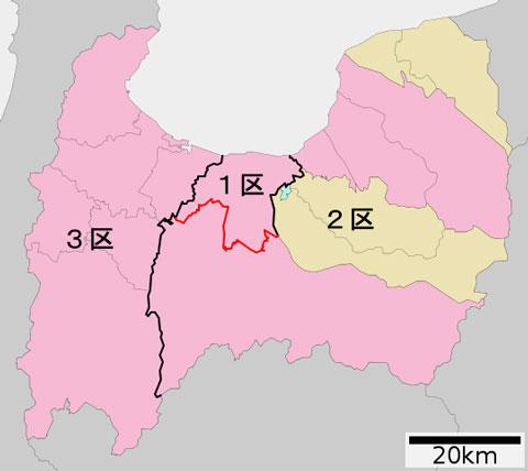 衆議院選挙富山選挙区