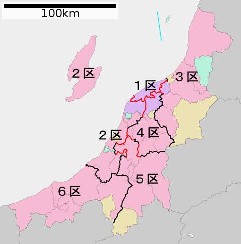 衆議院選挙新潟選挙区