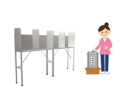 選挙の投票風景