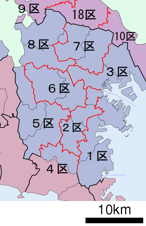 衆議院選挙横浜市周辺選挙区