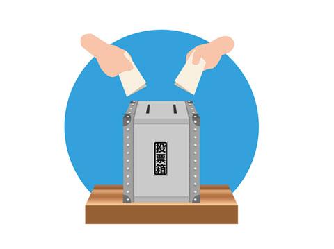 選挙の投票箱