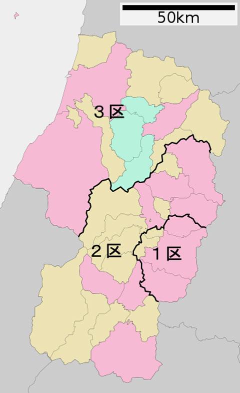 山形県の選挙区