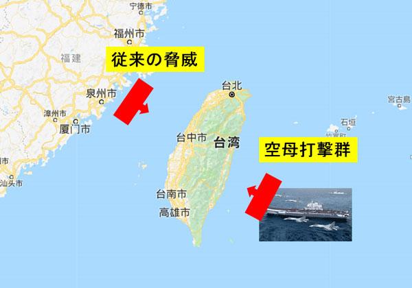 挟み撃ちに遭う台湾