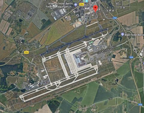 ベルリン国際航空宇宙ショーが開催されるシェーネフェルト空港