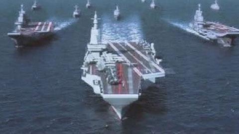 中国海軍空母3番艦