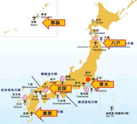 海自主要航空基地配置図