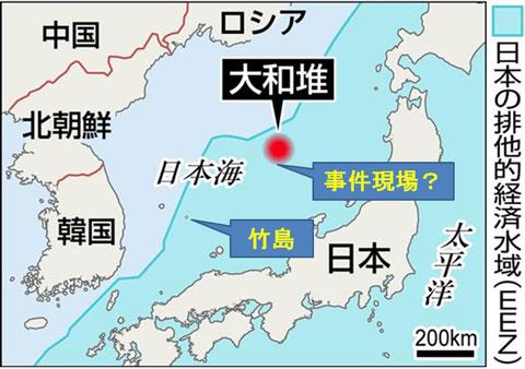 韓国海軍のレーダー照射のあった海域