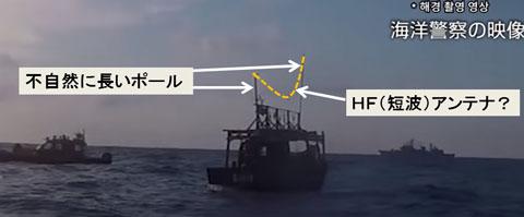 韓国の公開土大王が救助していた北朝鮮の漁船のアンテナ