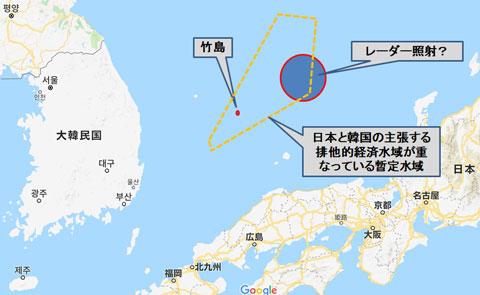 韓国海軍艦艇が海自P-1にレーダー照射した海域