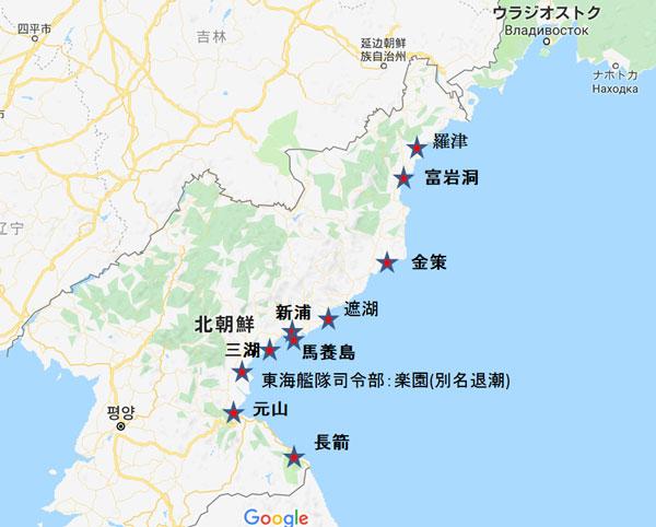 北朝鮮海軍東海艦隊基地配置図