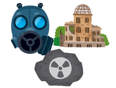 核物質と原爆