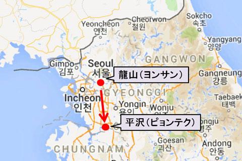 龍山(ヨンサン)と平沢(ピョンテク)の地図上の位置関係