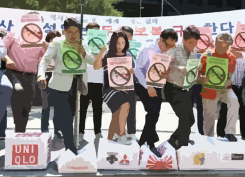 韓国の日本製品不買運動