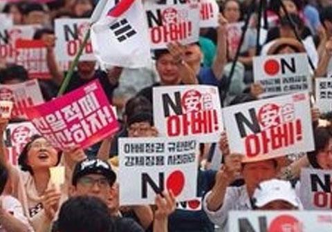韓国のデモ