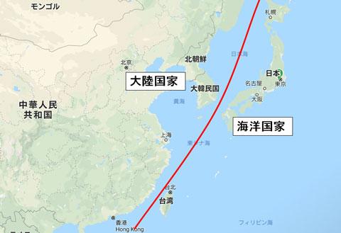 朝鮮半島をめぐる大陸国家と海洋国家の線引き