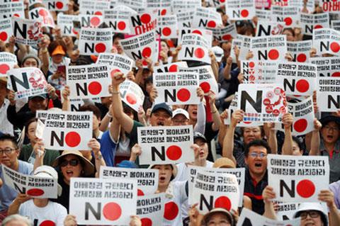 韓国の反日不買デモ