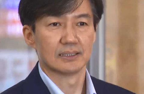 タマネギ男チョ・グク