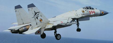 山東に搭載するJ-15戦闘機